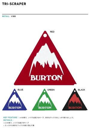 burton-other0001
