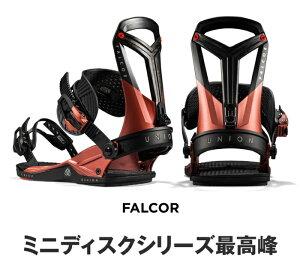 union0003