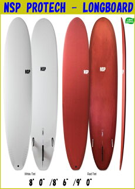 20 NSP エヌエスピー(SURFBOARD-ELEMENTS HDT)(LONGBOARD)(カラー:WHITE/NAVY)(サイズ:8.0 8.6 9.0 9.6 10.0 )2021 正規品 SURFBOARD サーフボード サーフィン ロングボード レンタルボード 初心者ボード