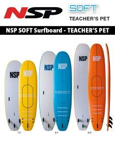 21 NSP エヌエスピー( SUP BOARD - COCO FLAX)(ALLROUNDER)(FLAX/FLAX GREEN)(サイズ:8.1 9.2 10.0) 2021 正規品 SURFBOARD サーフボード サーフィン ロングボード レンタルボード 初心者ボード