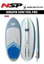 "21 NSP エヌエスピー(FOIL BOARD - SUP WING FOIL REC )(サイズ:6'6"" / 6'10"" / 7'2"") 2021 正規品 SURFBOARD サーフボード サ…"