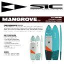 19 SIC エスアイシー(DARKHOUSE SURF SERIES)2019 正規品 SURFBOARD SUP サーフボード サーフィン ファンボード ロングボード レンタル…
