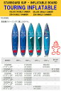 21 STARBOARD スターボード (SUP BOARD - TOURING INFLATABLE)(DSC / DDC / ZSC / ZDC) 2021 正規品 SURFBOARD サーフボード サーフィ…
