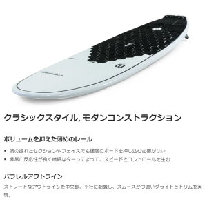 starboard0025