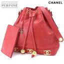 58682656b30b Chanel CHANEL caviar squint ripple here drawstring purse chain shoulder bag  leather red