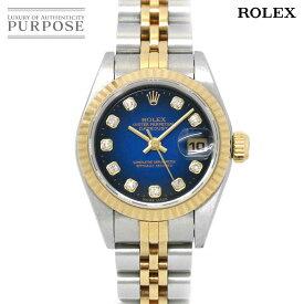 ロレックス ROLEX デイトジャスト コンビ 69173G T番 レディース 腕時計 10P ダイヤ ブルーグラデーション 文字盤 K18YG イエローゴールド オートマ 自動巻き ウォッチ 【中古】