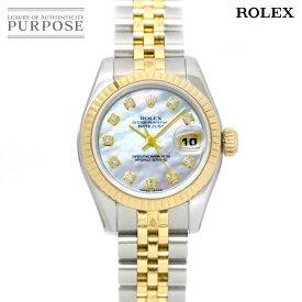 ロレックス ROLEX デイトジャスト コンビ 179173NG F番 レディース 腕時計 10P ダイヤ ホワイトシェル 文字盤 K18YG イエローゴールド オートマ 自動巻き ウォッチ【中古】