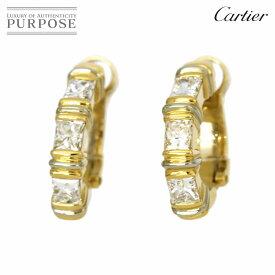 【新品仕上げ】 カルティエ Cartier アポロニア ダイヤ イヤリング K18 YG イエローゴールド 750 Apollonia Diamond Earrings【中古】