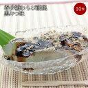 【送料無料】ゼロカロリー 希少糖わらび餅風 黒みつ味 115g×10袋