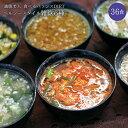 【送料無料】ぷるるん姫 満腹美人 食べるバランスDIET ヘルシースタイル雑炊 6種類36食セット(和風生姜/海鮮シーフ…