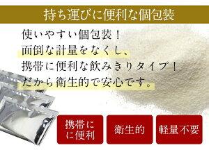 【メール便送料無料】進化したすごいおからパウダー400g(200gx2)