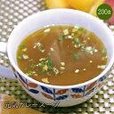 【送料無料】元気カレースープ200食セット! 包装資材簡素化のため訳あり大特価! 【ダイエット スープ/diet ス−プ】…