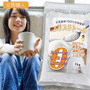 定期購入 初回777円【メール便 送料無料】ぷるるん姫 ダイエット甘味料1kg カロリーゼロ(エリスリトール100%)便利…