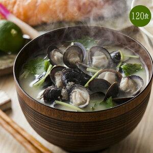 【送料無料】元気しじみ汁120食セット!国産しじみエキス配合