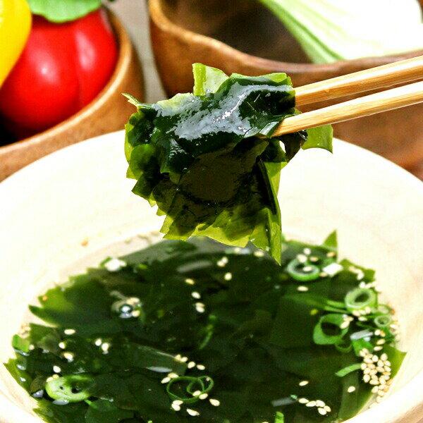 【メール便 送料無料】 ぷるるん姫 たっぷりワカメの元気わかめスープ 50食入り 減塩タイプ (ダイエット スープ diet ス−プ)