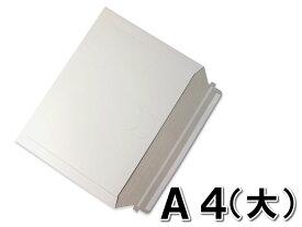 【200枚】【送料無料】 厚紙封筒(ビジネスレターケース) A4(大) ワンタッチテープ付 引きちぎりテープ付 デルパック【在庫処分価格・在庫限りで販売終了】