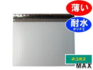 耐水ポリ 薄い クッション封筒 ネコポス MAX B5 角3 内寸287×223mm 表面粒痕跡あり 白(オフ白) 1200枚セット ※沖縄・北海道は販売不可