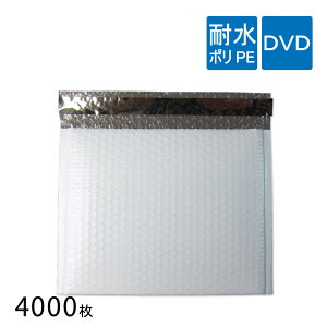 耐水ポリ 薄いクッション封筒 DVD 内寸235×195mm 表面粒痕跡あり 白(オフ白) 4000枚