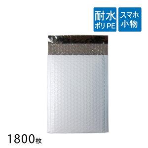 耐水ポリ 薄いクッション封筒 スマホサイズ 小物 内寸140×210mm 表面粒痕跡あり 白(オフ白) 1800枚