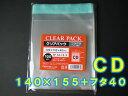 【500枚】 透明OPP袋 フタ付(テープ付き) 30ミクロン CD用 (140×155+フタ40mm) TP14-15.5 クリアパック/…