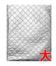 保冷袋 平袋 薄手タイプ (内側もアルミ生地) 大サイズ 内寸法W巾280×H高375mm 20枚セット ※沖縄・北海道は販売不可