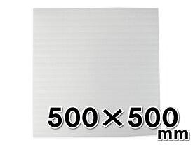 ミラーマット ライトロン 発泡シート カット品 厚み1mm 500×500mm 400枚セット ※沖縄・北海道は販売不可