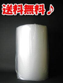 プチプチ 幅600mm×巻42M川上産業 d36 薄くて軽い 1巻 ※沖縄・北海道は販売不可