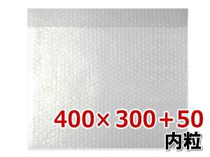 プチプチ袋 エアキャップ袋 400×300+50mm 200枚セット ※沖縄・北海道販売不可