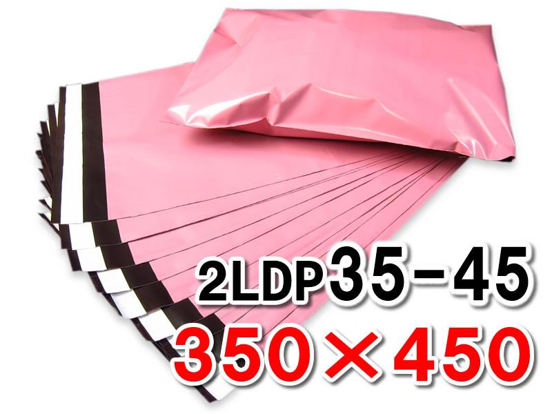 新【600枚】【新ピンク色】【送料無料】宅配ビニール袋 巾350×高さ450+フタ40mm 色:新ピンク(色の誤差があります) ワンタッチテープ付 2LDP35-45【宅配袋】【梱包袋】【宅配便】【速達袋】