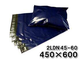 宅配ビニール袋 450×600+フタ50mm A2サイズ 厚さ0.06mm ネイビー色 開封ミシン目付 100枚セット ※沖縄・北海道は販売不可