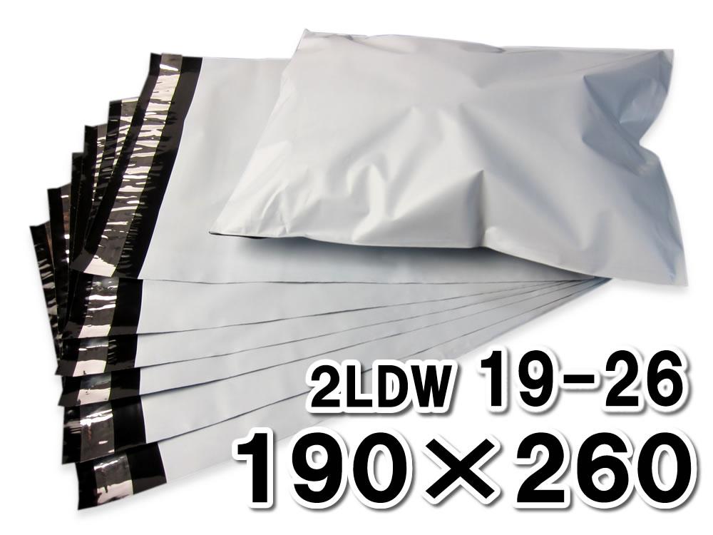 【1000枚】【白色】【送料無料】【厚み薄手】宅配ビニール袋 厚み60ミクロン 巾190×高さ260+フタ50mm 色:白 ワンタッチテープ付 2LDW19-26【宅配袋】【防水】