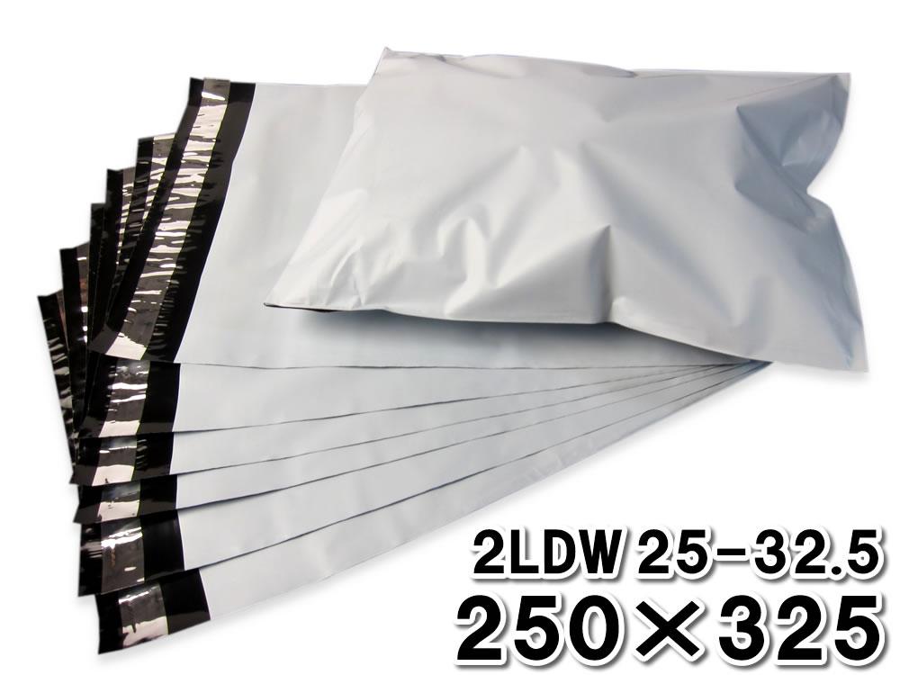 【7200枚】【白色】【送料無料】【厚み薄手】宅配ビニール袋 厚み60ミクロン 巾250×高さ325+フタ50mm A4 色:白 ワンタッチテープ付 2LDW25-32.5(クロネコDM便対応袋)(ゆうパケット・クリックポスト・ポスパケット対応袋)(ネコポスは不可×)