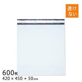 宅配ビニール袋 幅420×高さ450+折り返し50mm 厚さ0.06mm 白色 600枚