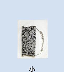 【100枚】【小】 不織布袋 不織布製 内袋 薄タイプ(シースルー感あり) 小サイズ 300×400mm 色:白