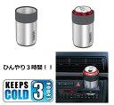 THERMOS (サーモス) ジャストフィット缶クーラー 2700TRI6 並行輸入品