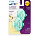 Philips 2 Pack AVENT おしゃぶり グリーン, 0-3ヵ月 並行輸入
