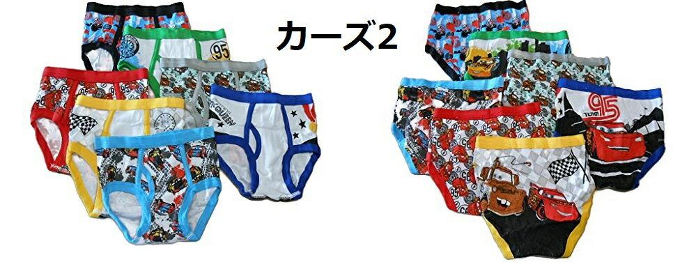 ディズニー(Disney) カーズ2 カーズ3 男の子 ブリーフ パンツ 7枚セット(並行輸入品) (2〜3歳、4歳) 下着