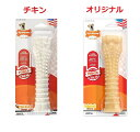 Nylabone(ナイラボーン) 歯磨きおもちゃ スーパーサイズ [並行輸入品]