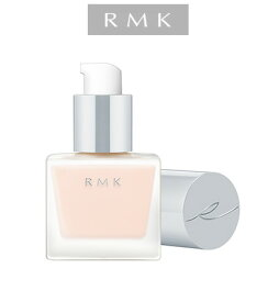 【美容オイルプレゼント】 RMK メイクアップベース 30ml[ 化粧下地 / アールエムケー / ルミコ ]【w】『4』【 定形外 送料無料 】