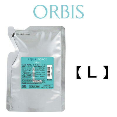 【 定形外 送料無料 】 オルビス アクアフォース モイスチャー 【 L さっぱりタイプ 】 つめかえ用 50g [ ORBIS / 美容液 / 保湿液 ]【tg_tsw_7】『0』