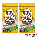 モリモリスリム 5g×30包 【ほうじ茶風味】 2個セット ハーブ健康本舗 [ もりもりスリム / モリモリスリム茶 / 健康茶…