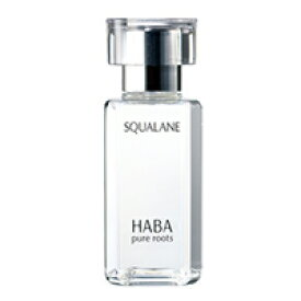 【バスソルトプレゼント】 ハーバー スクワラン 60ml[ HABA / 無添加 /保護 /オイル / スキンケア / スクワランオイル ]【w】『2』【 定形外 送料無料 】