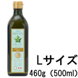 【あす楽】 インカインチオイル グリーンナッツオイル 460g ( INCA / Lサイズ / オーガニック オイル / ヴァージンオイル / グリーンナッツオイル / グリーンナッツ / インカインチ油 )『5』【 送
