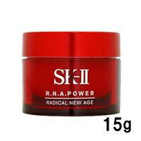 【 定形外 送料無料 】【2016年製造】 SK-2 R.N.A. パワー ラディカル ニュー エイジ 15g ( お試し サンプルサイズ )( SK-II / SK / SK2 / 美容乳液 / ステムパワー の 後継品 )『2』