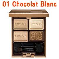 【 定形外 送料無料 】 カネボウ ルナソル セレクション・ドゥ・ショコラアイズ 【 01 Chocolat Blanc 】[ kanebo LUNASOL / アイシャドウ / アイシャドー / パレット ]『0』