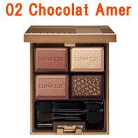 【 定形外 送料無料 】 カネボウ ルナソル セレクション・ドゥ・ショコラアイズ 【 02 Chocolat Amer 】[ kanebo LUNASOL / アイシャドウ / アイシャドー / パレット ]『0』