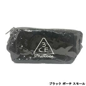 スタイルナンダ 3CE ブラック ポーチ スモール [ stylenanda / スリーシーイー / 3 Concept Eyes / POUCH SMALL / ポーチ / マルチポーチ / ブラック / 黒 / 韓国 / 韓国コスメ / シンプル / かわいい ]『0』【 定形外 送料無料 】