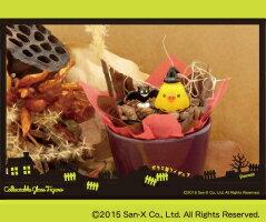 リラックマハロウィンセット3キイロイトリ&キャンディ