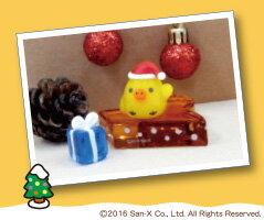 リラックマクリスマスセット3キイロイトリ&プレゼント
