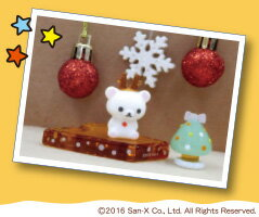 リラックマクリスマスセット2コリラックマ&ツリー